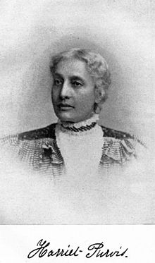 Harriet_Forten_Purvis_(1810-1875)